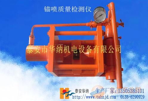 电动混凝土岩芯钻取机厂家 电动混凝土钻芯取样机价格 混凝土测厚仪