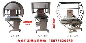 台湾常用牌结束带打包捆扎机械