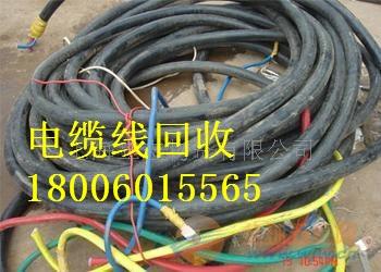 厦门电缆线铜回收,厦门电缆线皮回收,厦门收购带铠电缆