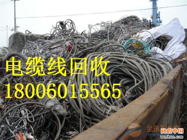 福州废电线缆再生铜资源化回收处理技术评述