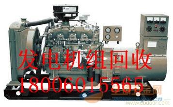 漳州龙海上门高价回收工厂旧设备发电机