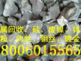 千方百计,厦门钨粉回收公司,泉州专业钨钢回收