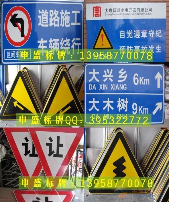【农村地名牌材质选择】【农村地名牌国标规格】【农村地名牌圆形、三角形、方形】