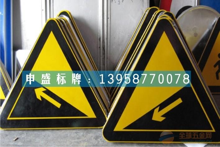 ※交通标识牌图案+文字表示※圆形交通标识牌※三角形交通标识牌※长方形交通标识牌※
