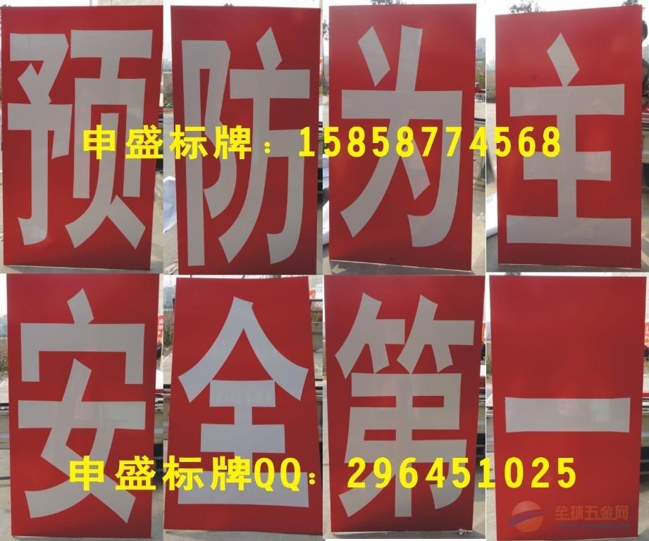 ◆安全标语<建筑工地>◆安全标语<煤矿>◆安全标语<工厂>