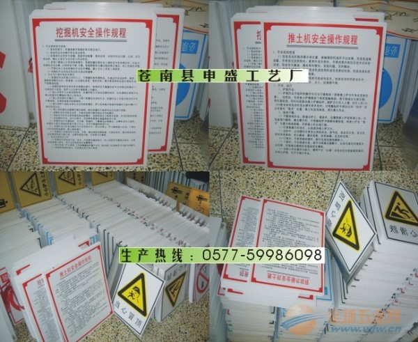 工地安全警示镜,建筑工地安全警示标志,建筑工地安全警示标语,高清图片