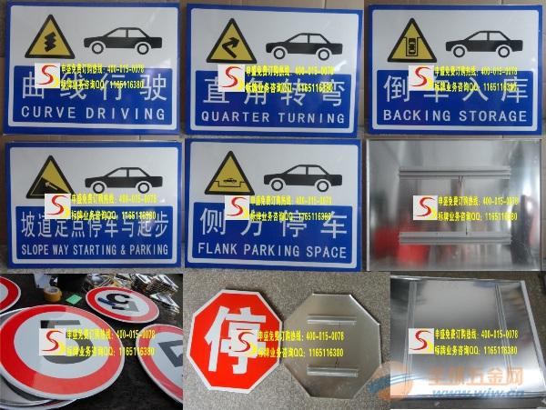驾校指示牌图片,驾校指示牌材质,驾校指示牌定制