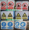 矿山安全标志牌批发,温州矿山标志牌厂家,矿山标牌专业生产厂家