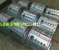 电力杆号牌按照国家标准(GB2894-2008)专业制作,国标电力杆号牌批发厂家