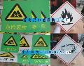 环保标志牌厂家直销,环保标识牌批发厂商,环保警示牌国标制作