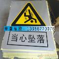 A.铝板丝印标牌批发B.铝板丝印标牌制作C.铝板丝印标牌定做D.铝板丝印标牌图片