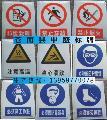 中石油搪瓷标牌批发,中石油反光安全标牌哪里生产,中石油安全标牌什么材质