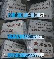 申盛搪瓷安全生产宣传标语牌制作,温州搪瓷安全生产宣传标语厂家直销,搪瓷宣传标语