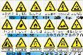 中石化警示牌图片系列,中石化安全标志牌有哪些品种,中石化安全标志牌缩样