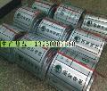 申盛电力杆号牌批发,申盛电力警示牌制作,申盛电力安全标牌专业制作