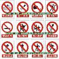 水库禁止标识牌制作,水库警示标识牌厂家,水库安全标语牌定制