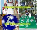 ◆交通禁令标牌:禁止车辆◆交通警示标牌:慢行◆交通指示标牌:直行转弯◆