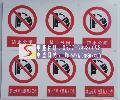 【禁止标牌搪瓷标牌】【禁止标牌反光标牌】【禁止标牌PVC标牌】【禁止铝质标牌】