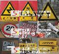 道路交通安全标志:注意非机动车※慢行※T形交叉路口※Y形交叉路口※环形交叉路口