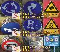 【铝质丝印交通标牌】【铝质反光交通安全标牌】【反光交通安全宣传标语】
