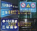 【大型道路交通标牌规格】【中型反光交通路牌定做】【小型道路指示标牌专业制作厂家】