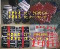 ●设备铭牌【丝印】●温州设备铭牌(腐蚀)●设备铭牌【申盛】●设备铭牌{定做}