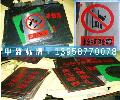 温州苍南申盛标牌专业生产电厂不锈钢腐蚀设备标识标牌咨询400-015-0078