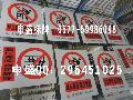 ▲中广核风力发电厂标识标牌(定做)▲大唐标识标牌(不锈钢反光)▲电力公司采购标牌