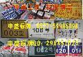【10KV架空线路杆号牌】【10kv线路编号牌】【10kv高压线路杆号牌】