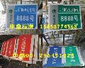 电力标识牌≮输电线缆标识牌≮电力安全标志牌≮批发电力标示牌≮输电线路标志牌≮