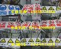 【铝塑板标志牌生产厂家全国最低批发价格-申盛标牌400-015-0078】