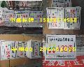 ◆华能电力标识牌◆大唐电厂标志牌◆华电电力安全警示牌◆国电安全标示牌◆电力反光牌