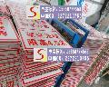 +架空光缆注意高度+架空光缆限高4.5米++架空光缆警示牌++申盛标识+