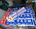 ※≮厂内车牌定做≯※≮汽车制造厂临时用车牌≯※≮电动车挂牌≯※≮自行车高光车≯※