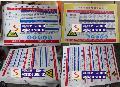危险化学品告知卡内容//危险化学品告知卡材质/危险化学品告知卡定制//申盛标识