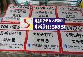 [中国南方电网变压器标识牌][南方电网变压器标志牌][南方电网变压器标牌]