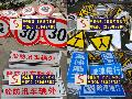 安全标志牌的最佳材质反光标志牌产自温州苍南金乡400-015-0078
