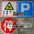 火车道口标识牌,火车道路口(鸣),火车道路(停)