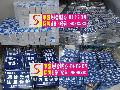 温州苍南金乡光缆标志牌专业生产厂商最低批发价格