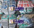 矿山安全标志牌Y煤矿安全标志牌Y井下安全指示牌Y