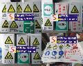 电厂反光标志牌(常用3M610反光膜)真实厂家直接生产价格实惠--申盛标牌
