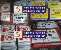 铝合金反光电力塔号牌[申盛标牌]以最优的质量最低的价格批发及零售