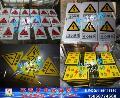 【申盛】电力警示牌国标制作!(免费咨询)