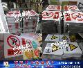 【申盛】电力标牌,电力警示牌