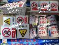 最新国标电力警示牌:止步高压危险,禁止攀登高压危险!