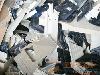 厦门塑料物资回收公司,塑料袋回收,高压塑料纸回收