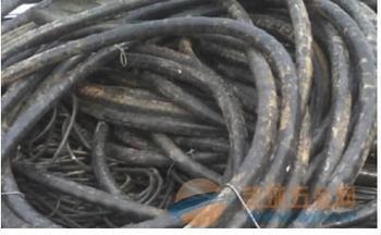 厦门二手电缆线回收公司在哪里?厦门二手电缆线回收价钱是多少?