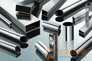 厦门铝合金回收一吨多少钱,厦门收购废铝合金,废铝壳回收