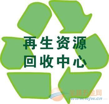 厦门废铝回收中心 厦门回收废铝 泉州废铝回收