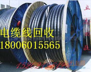 高价回收废电缆线 废铁 锡 锡纸